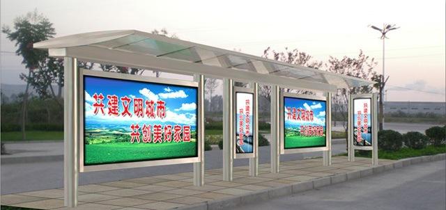 耐力板广告灯箱2(0)