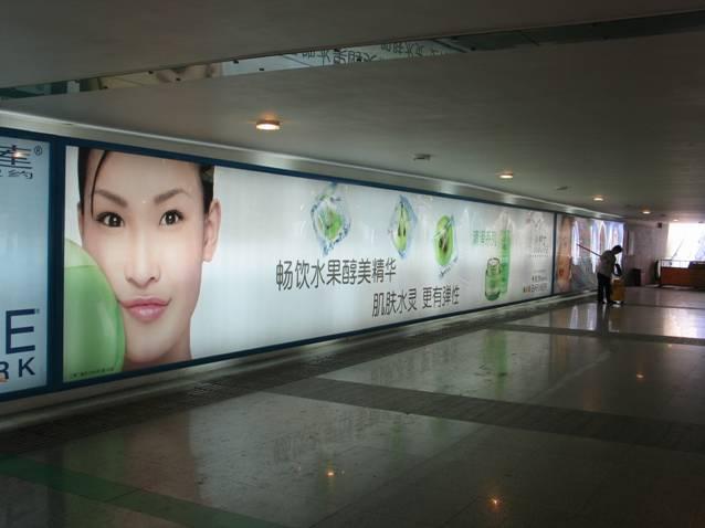 耐力板广告牌(0)