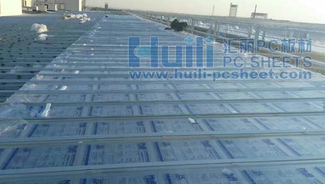 哈尔滨美丽岛项目——屋面采光系统